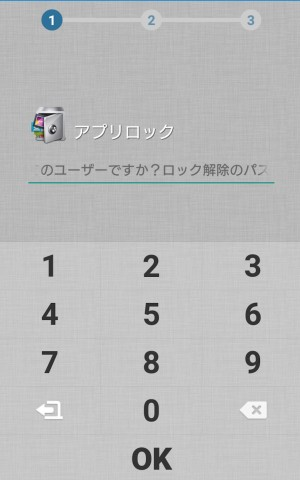スクリーンショット 2015-11-10 18.06.29