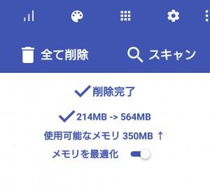 スクリーンショット 2015-11-09 18.41.46