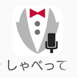 スクリーンショット 2015-11-22 22.56.15