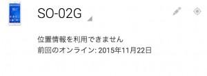 スクリーンショット 2015-11-25 23.54.49