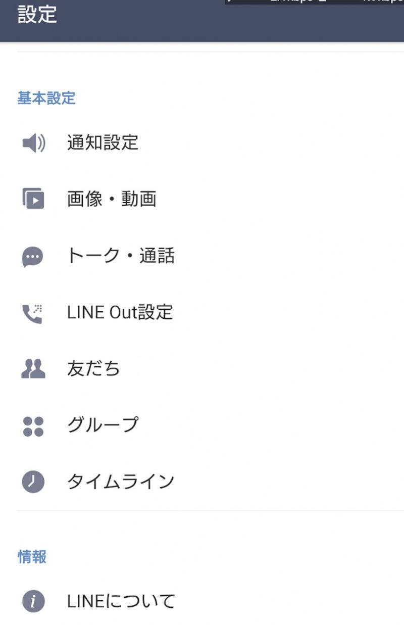 スクリーンショット 2015-11-05 15.37.44
