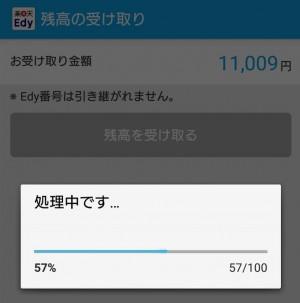 スクリーンショット 2015-11-22 04.50.49