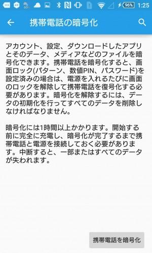 スクリーンショット 2015-11-23 03.01.16