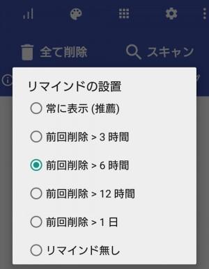 スクリーンショット 2015-11-09 18.41.55