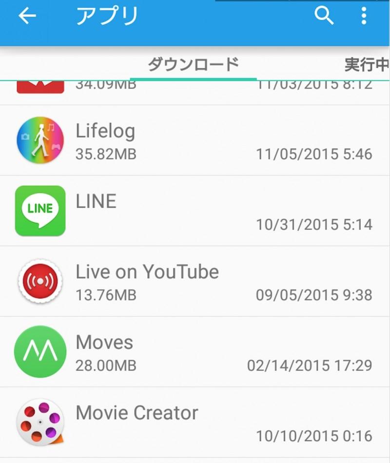 スクリーンショット 2015-11-05 15.38.13