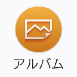 スクリーンショット 2015-11-14 19.39.39