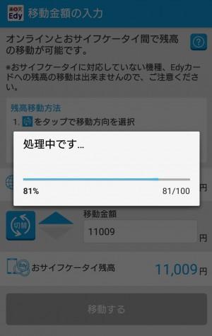 スクリーンショット 2015-11-22 04.49.35