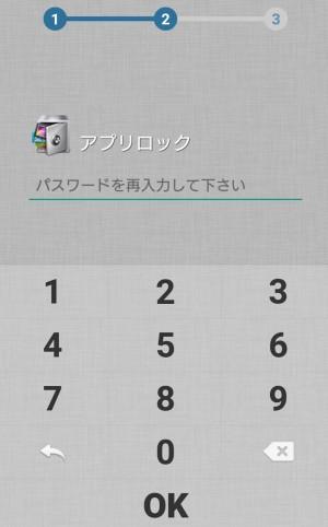 スクリーンショット 2015-11-10 18.06.38
