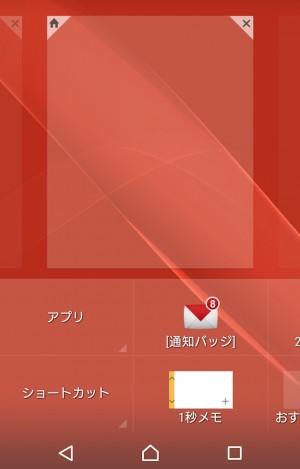 スクリーンショット 2015-11-22 02.05.42