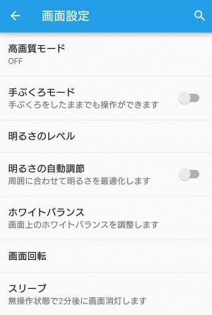 スクリーンショット 2015-11-12 18.37.42