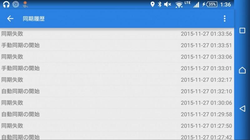 スクリーンショット 2015-11-27 13.47.13