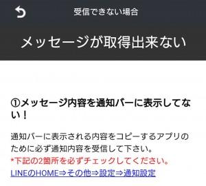 スクリーンショット 2015-11-08 21.03.34