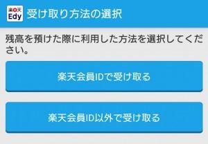 スクリーンショット 2015-11-22 04.50.23