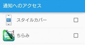 スクリーンショット 2015-11-08 20.37.56