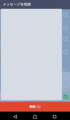 スクリーンショット 2015-11-10 19.51.24