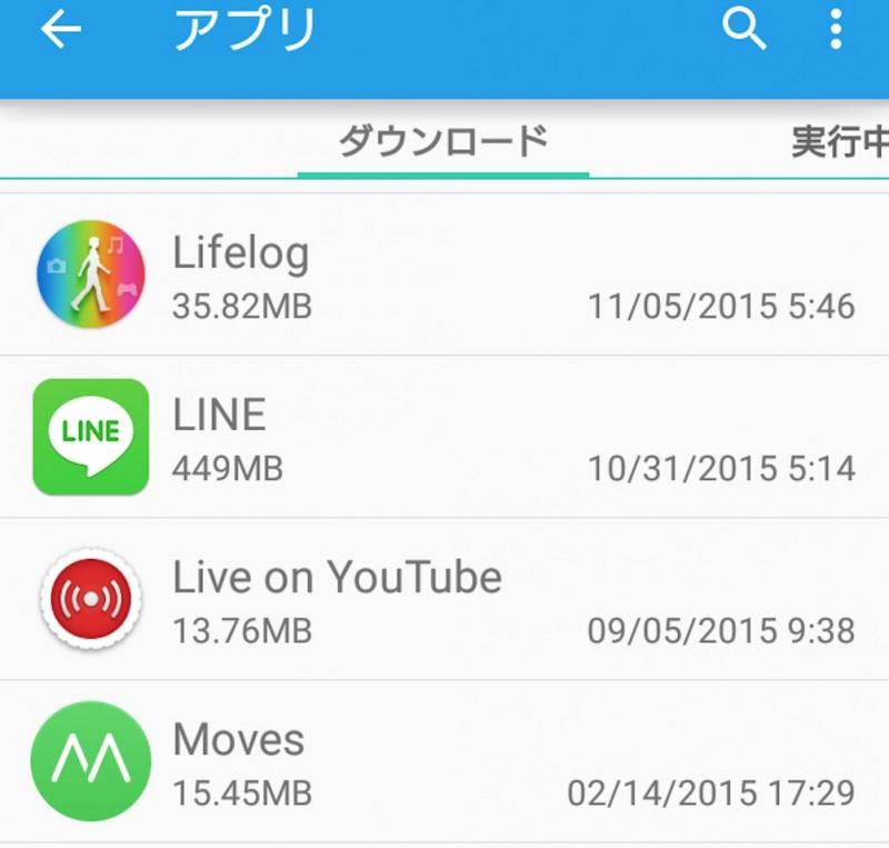 スクリーンショット 2015-11-05 16.15.52