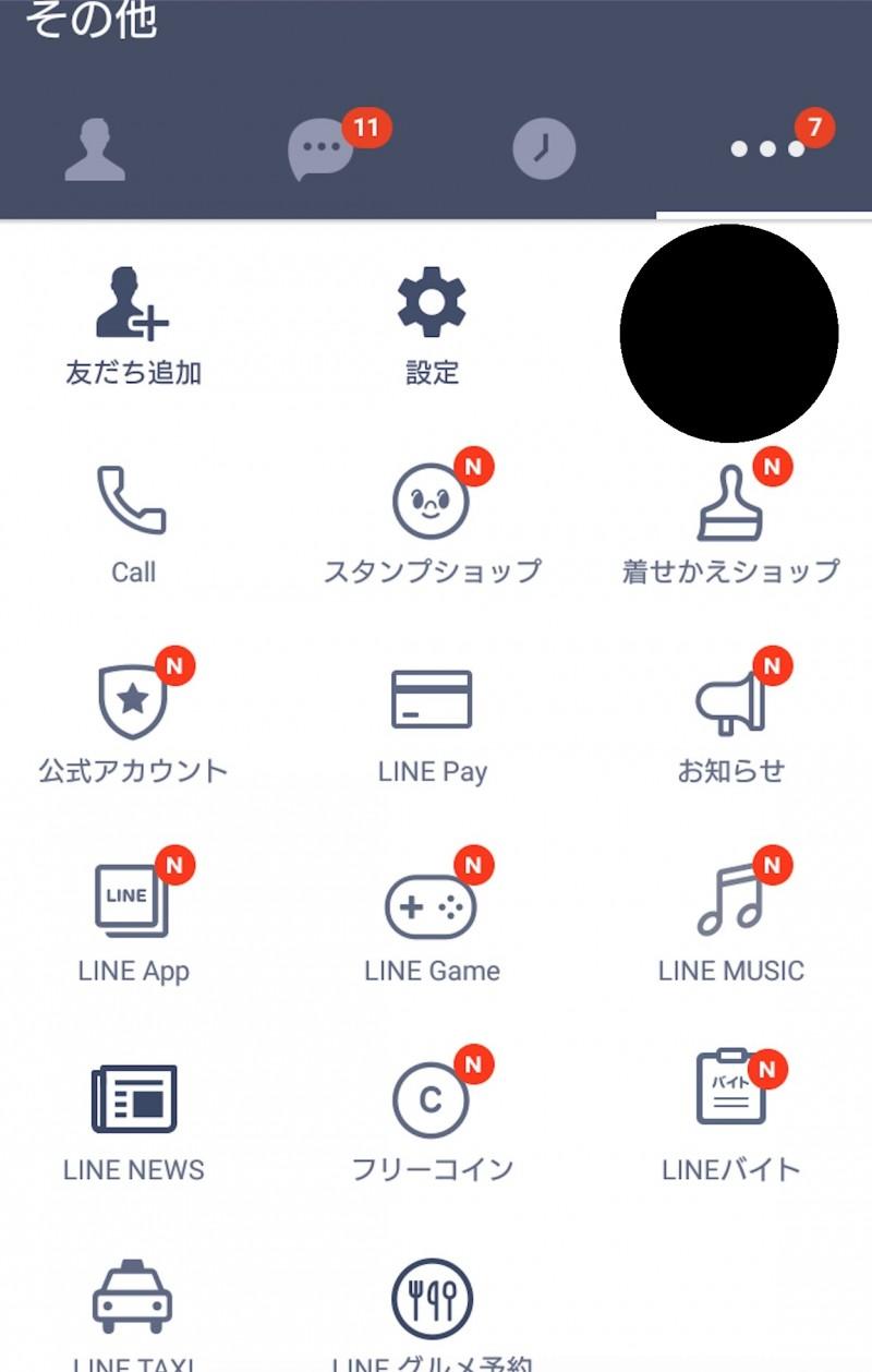 スクリーンショット 2015-11-05 15.37.33