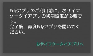 スクリーンショット 2015-11-22 13.51.24