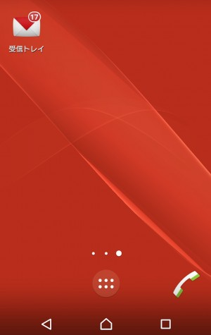 スクリーンショット 2015-11-22 02.06.34