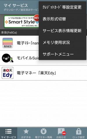 スクリーンショット 2015-11-23 02.48.04