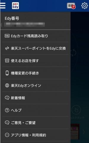 スクリーンショット 2015-11-22 04.50.05