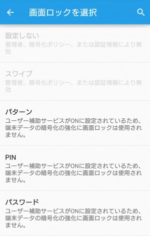 スクリーンショット 2015-11-10 15.24.59