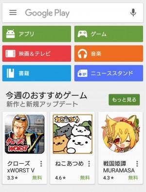 スクリーンショット 2015-11-09 20.09.04