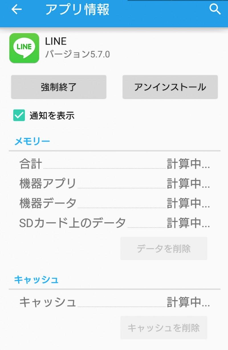 スクリーンショット 2015-11-05 15.38.22