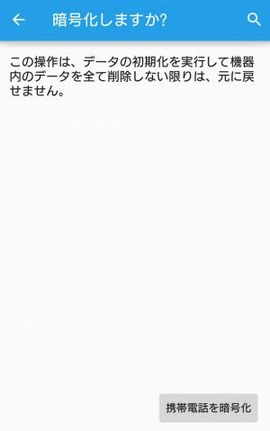 スクリーンショット 2015-11-23 03.01.33