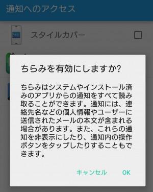 スクリーンショット 2015-11-08 20.38.04