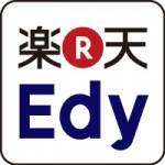 【Edy】機種変更時の残高移行・引き継ぎの方法