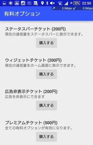 スクリーンショット 2015-12-11 22.55.34