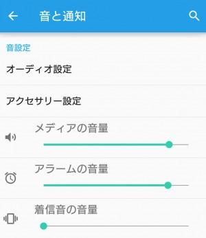 スクリーンショット 2015-12-05 04.11.29