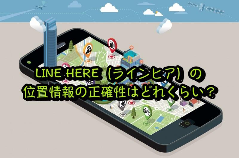 スクリーンショット 2015-12-21 17.56.13