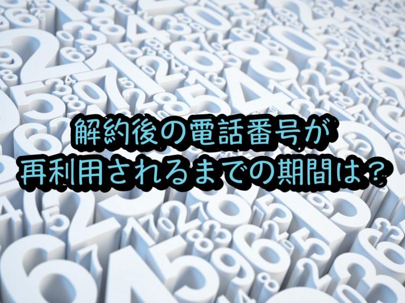 スクリーンショット 2015-12-16 01.25.06