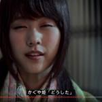 【auのCM】かぐや姫のセリフ「じろりんちょ」の意味は?