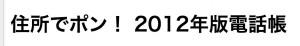 スクリーンショット 2015-12-20 03.31.06