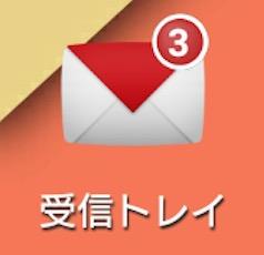スクリーンショット 2015-12-07 23.05.23
