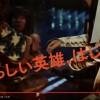 【まとめ】auのCM「三太郎」シリーズの登場人物&出演者一覧