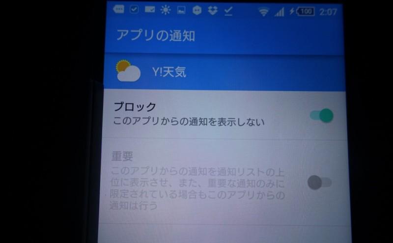 スクリーンショット 2015-12-05 02.09.19