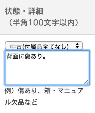 スクリーンショット 2016-01-06 16.09.15