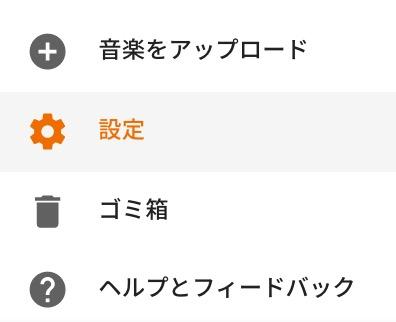 スクリーンショット 2016-02-17 13.56.32