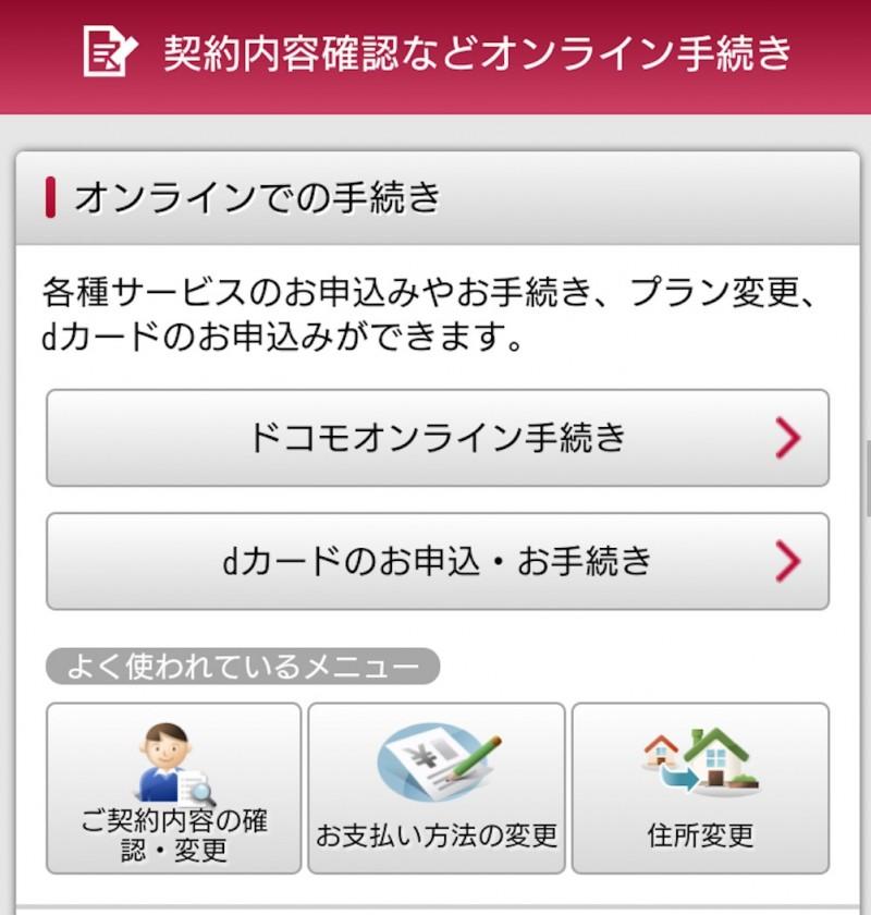 スクリーンショット 2016-02-28 20.06.49