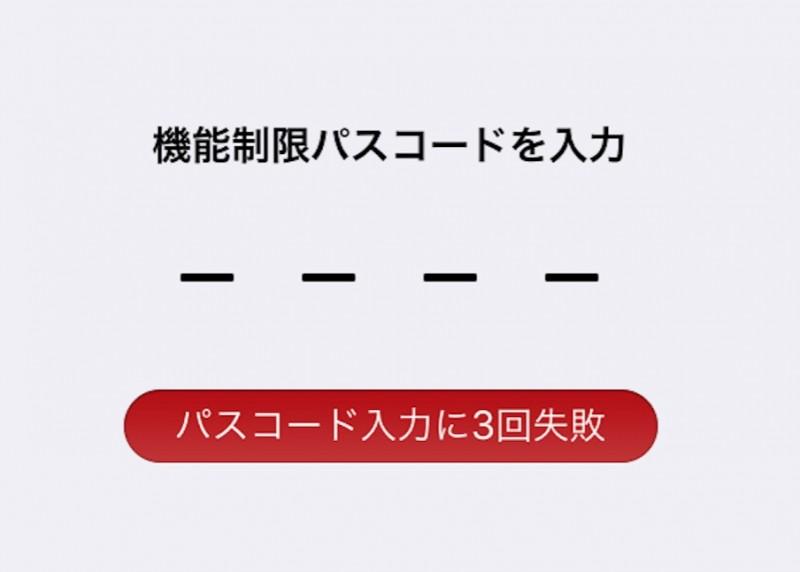 スクリーンショット 2016-03-13 09.29.17