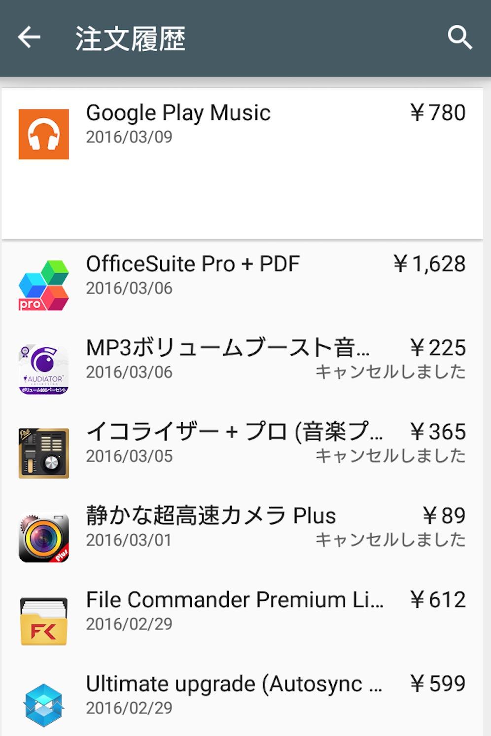 スクリーンショット 2016-03-24 19.43.33