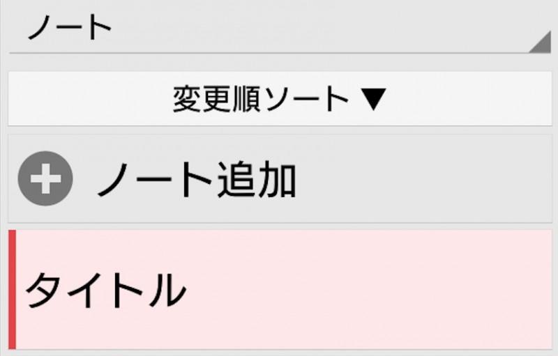 スクリーンショット 2016-03-20 14.51.19