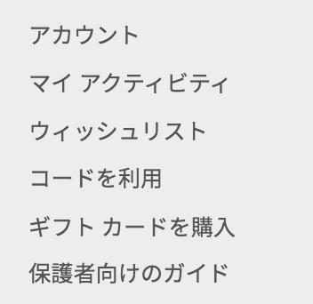 スクリーンショット 2016-03-24 19.49.44