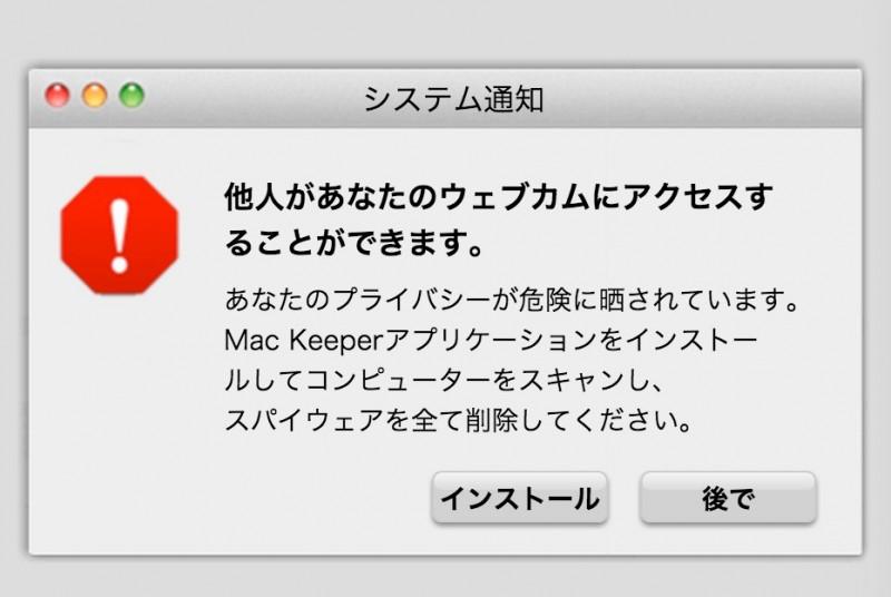 スクリーンショット 2016-03-08 00.55.43