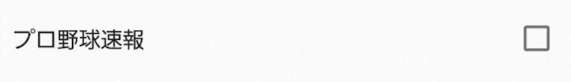 スクリーンショット 2016-07-03 21.58.10