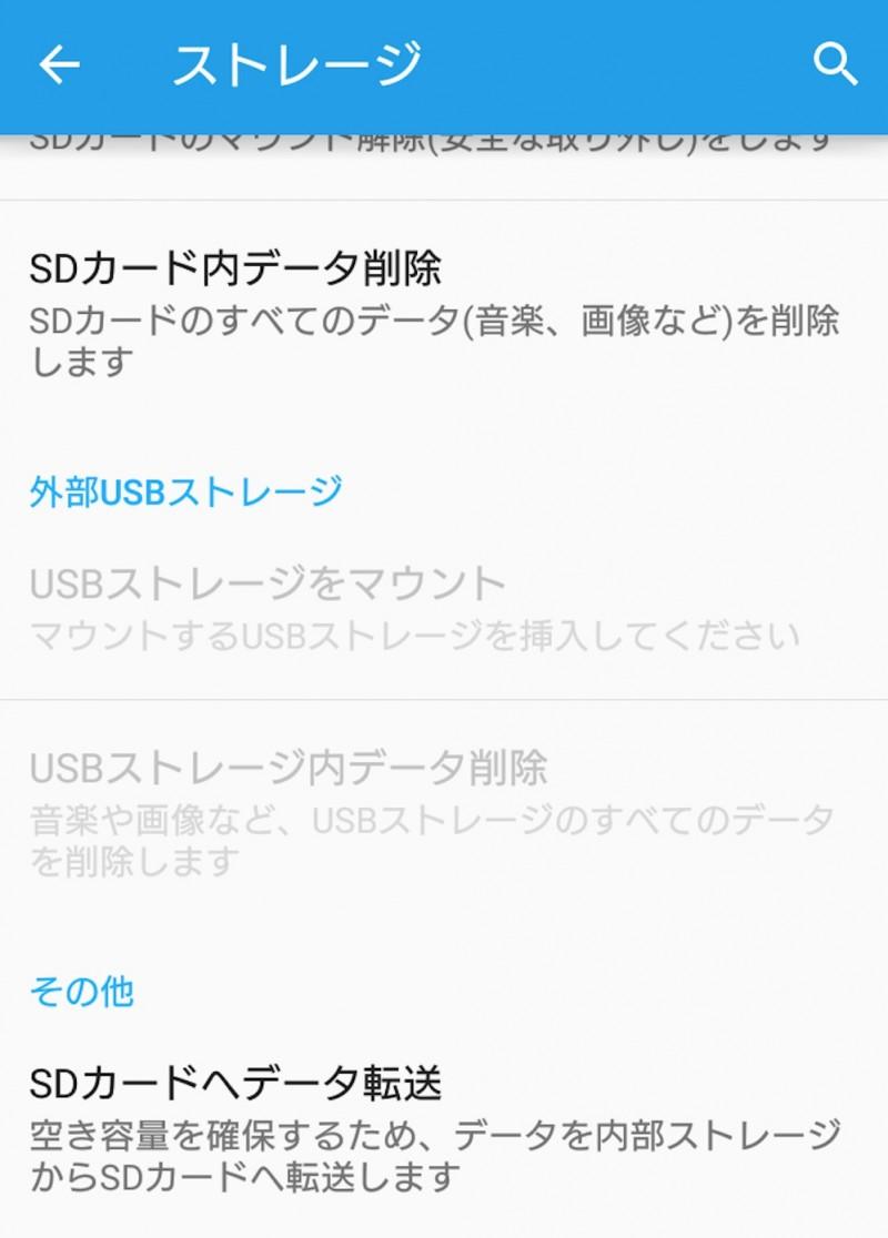 スクリーンショット 2016-03-04 10.43.10
